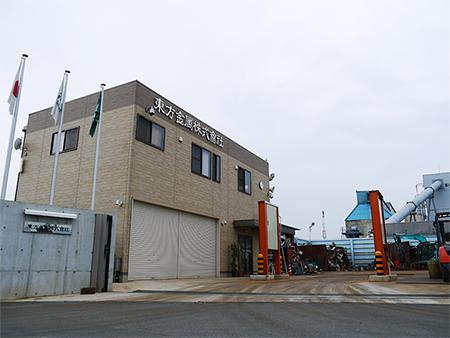 海田工場事務所